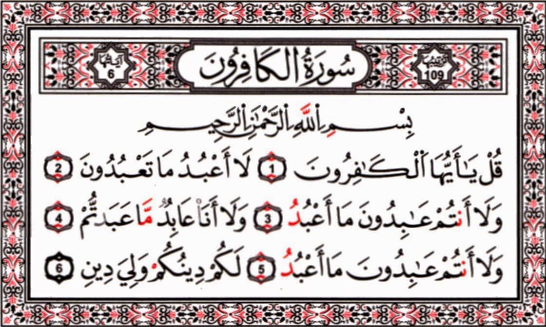 Tafsir Al Quran Tafsir Surat Al Kafirun Ayat 1 6 Tafsir