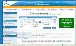 IRCTC User Registration