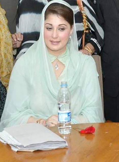 Politics PML-N Beautiful Maryam Nawaz Sharif Latest Photos 2013