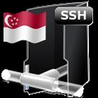 SSH SG.GS Terbaru 9 Januari 2015