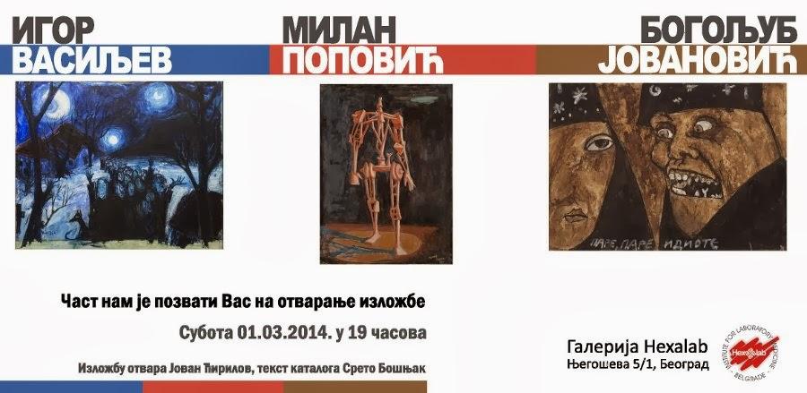 Izložba tri beogradska slikara u galeriji Hexalab