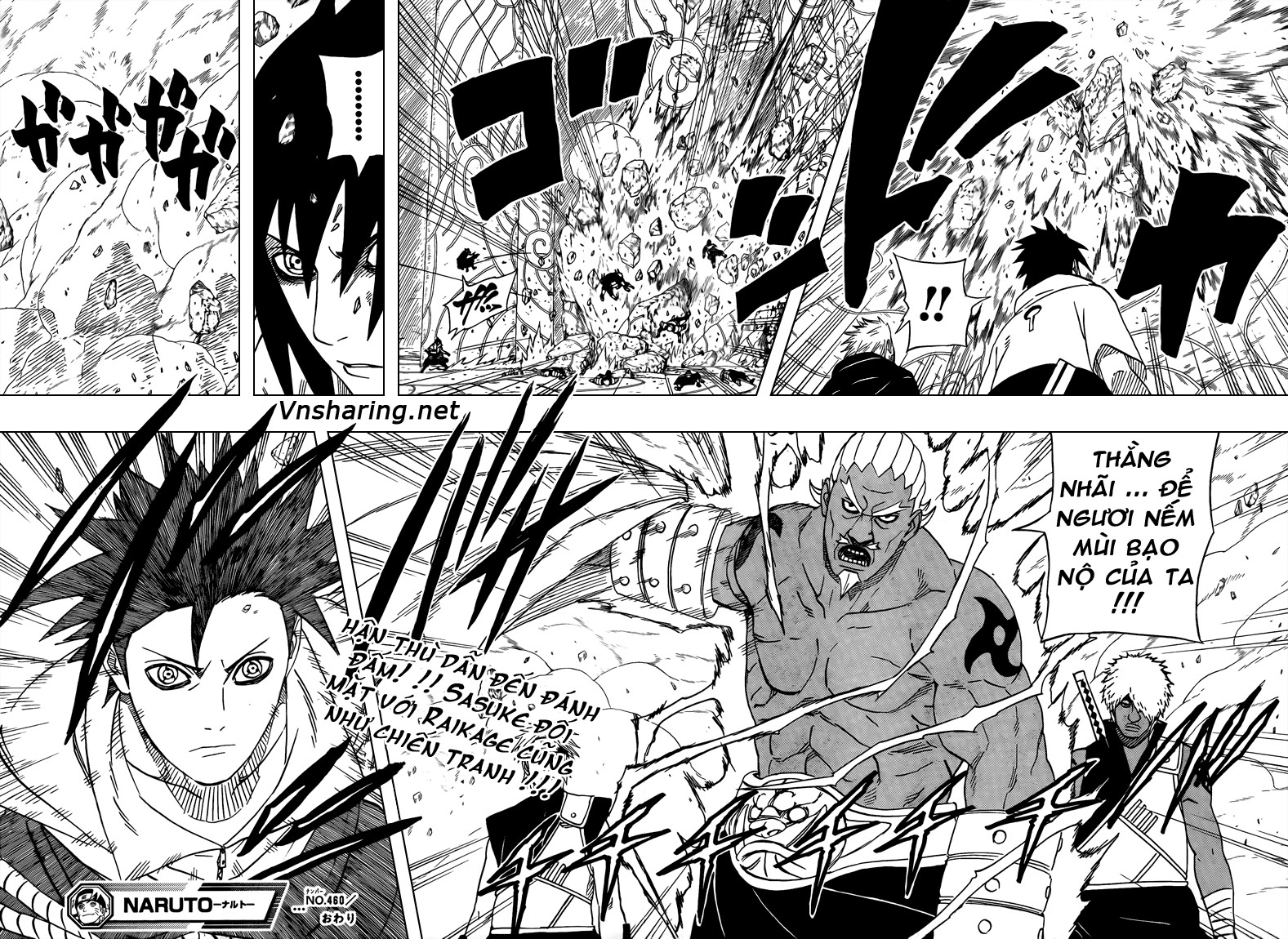 Naruto chap 460 Trang 18 - Mangak.info