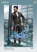 Shivam wallpapers and posters-thumbnail-5