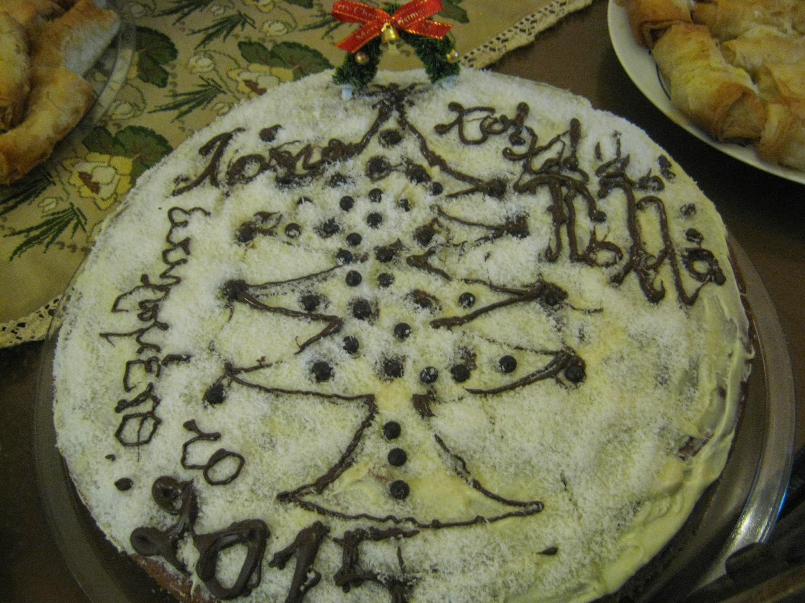 Και η φετινή μας βασιλόπιτα που μπορεί να γίνει και ένα απίθανο κέικ!