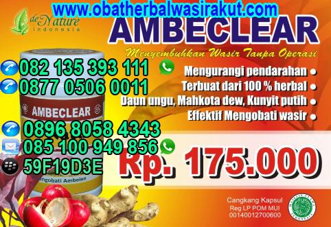 Gejala wasir atau ambeien dan obat wasir herbal atau obat ambeien herbal yang manjur