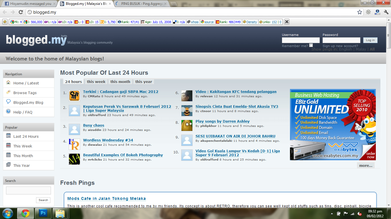 gaji terkini cadangan gaji sbpa mac 2012 terima kasih blogger hebat