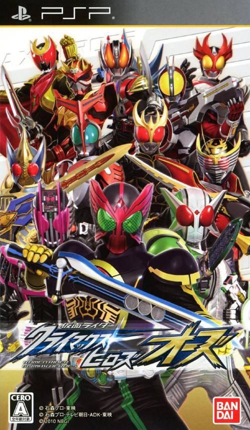 Kamen Rider Ooo Game