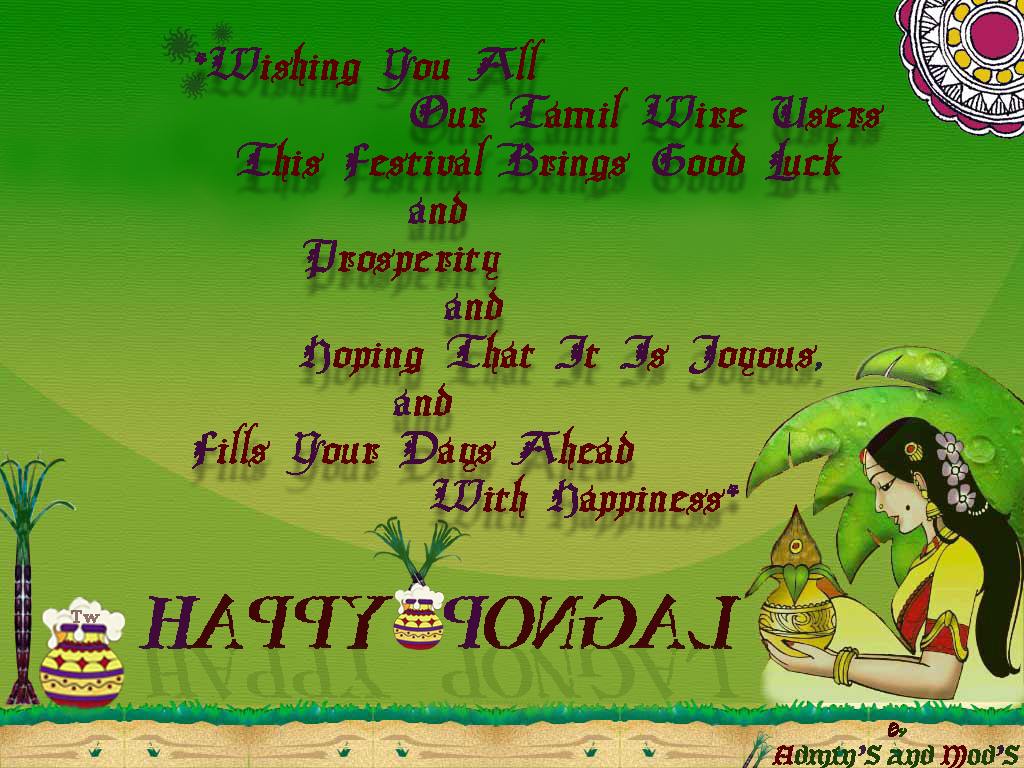 Picturespool Happy Pongal 2013 Pongal Greetings