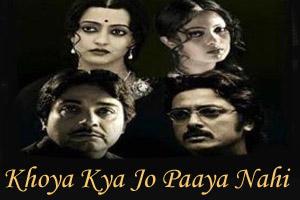 Khoya Kya Jo Paaya Nahi