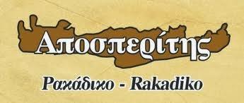 ΣΗΤΕΙΑ ΡΑΚΑΔΙΚΑ TV