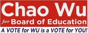 Chao Wu for Howard County Board of Education