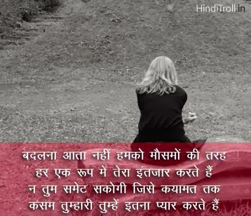 Sad Hindi Status Wallpaper Sad-hidni-quotes-shayari