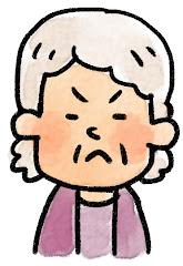 おばあさんの表情のイラスト(怒り)