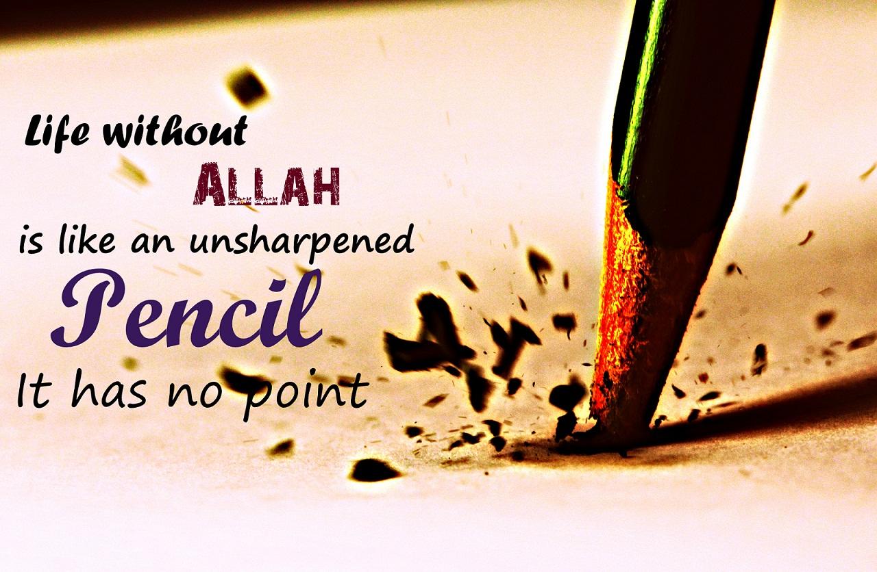 ISLAMIC QUOTES: Islamic Photo Quotes 7