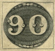 First Brazilian Stamps (1843)