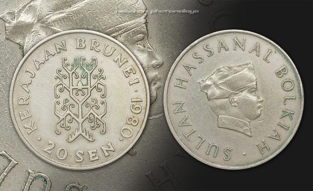 Koleksi duit syiling Brunei 20 sen tahun 1980