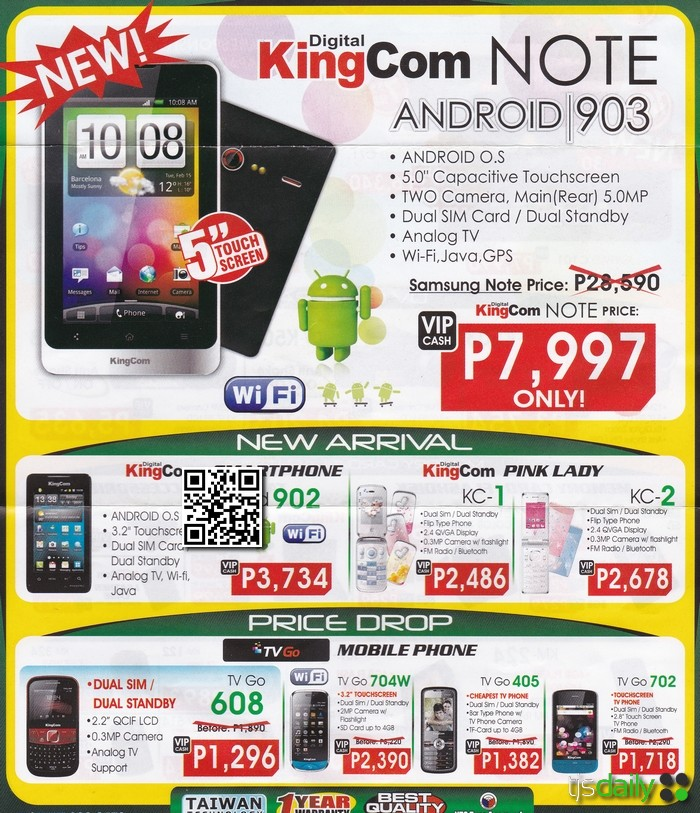 KingCom Philippines Android Phones and Tablets Price List
