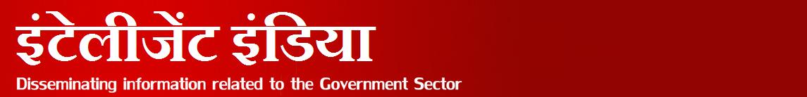 इंटेलीजेंट इंडिया