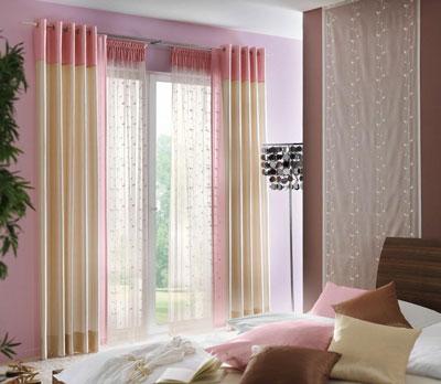 C mo elegir cortinas para el dormitorio dormitorios con - Cortinas para dormitorio juvenil ...