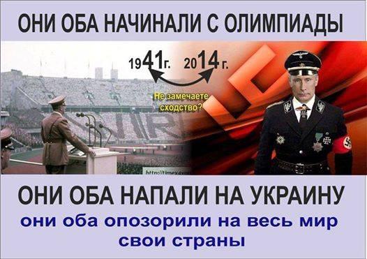 В Антраците похитили юриста и активиста Данченко - Цензор.НЕТ 6773