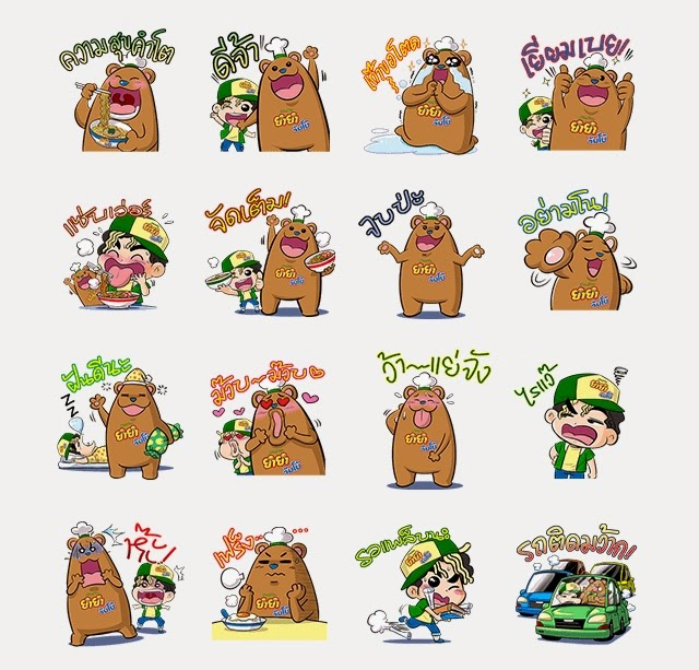 Yummy and jumby stickers