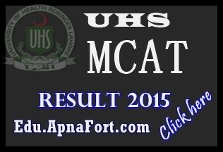 UHS Entry Test Result 2015