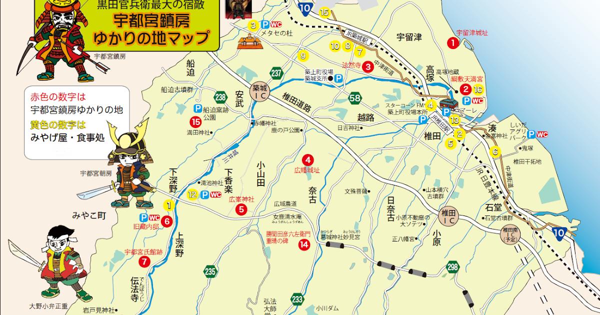 西方浄土筑紫嶋: 豊前での黒田と...