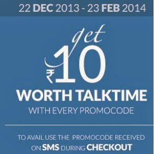 Get 10 Rs. off on 20 Rs. mobile recharge