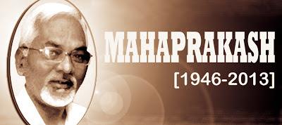 'मैथिली साहित्याकाशक एकटा जगमगाइत तरेगन'