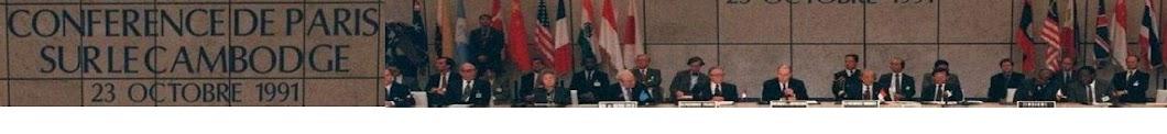 កិច្ចព្រមព្រៀង ទីក្រុងប៉ារីស, ២៣ តុលា ១៩៩១ | Paris Peace Agreements , 23 October 1991