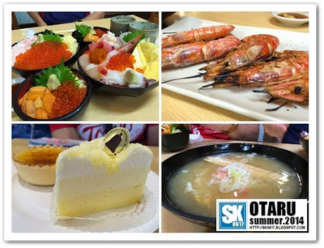 Otaru Japan - Seafood and Cheesecake