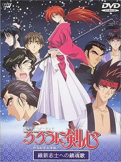 Rurouni Kenshin: Ishin Shishi no Requiem Legendado