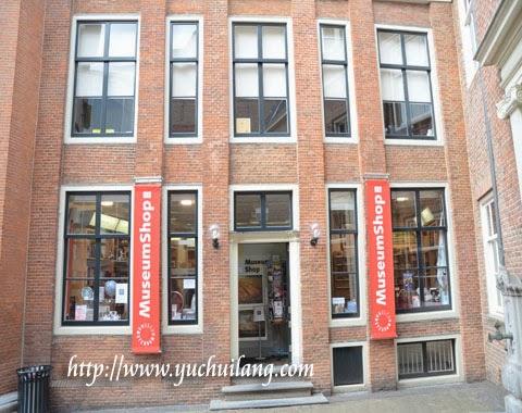 Muzium Amsterdam