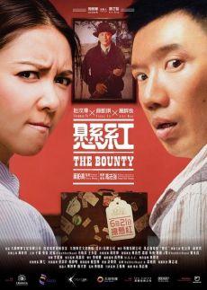 Săn-Tiền-Thưởng-2012--The-Bounty
