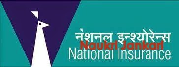 nicl assistant recruitment
