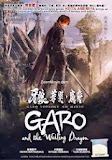 GARO AND THE WAILING DRAGON