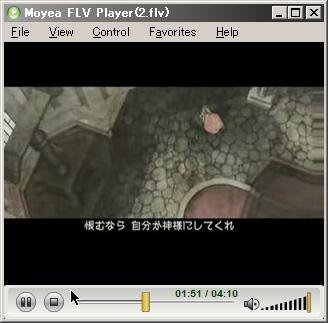 FLV Playerで動画を再生中