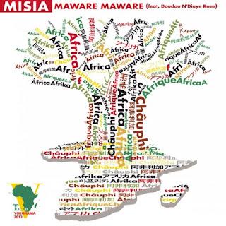 MISIA - MAWARE MAWARE(feat. Doudou N'Diaye Rose)