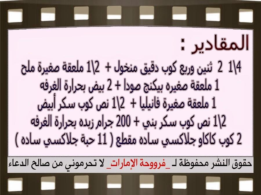 http://2.bp.blogspot.com/-qfbj7t2r910/VSEnh8CgQ-I/AAAAAAAAKRU/JAFpQgwdJs0/s1600/3.jpg