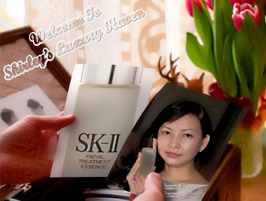 treatment essence water sk-ii