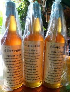 น้ำผึ้งธรรมชาติ ไม่ผ่านการปรุงแต่ง