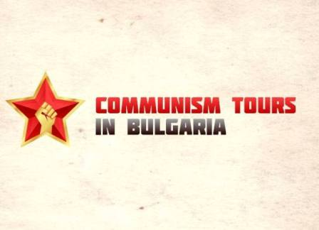 communism tours