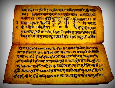 Sanskrit - An Eternal Language | India - The Land Of Hearts