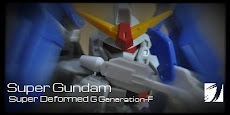 SD Super Gundam