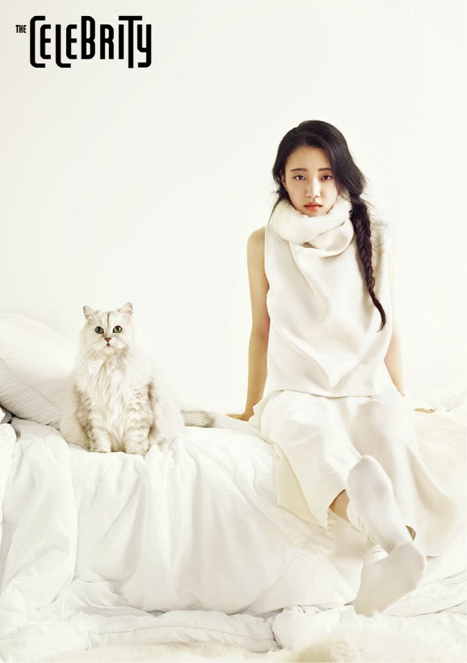 Son Soo Hyun - The Celebrity Magazine November Issue 2014