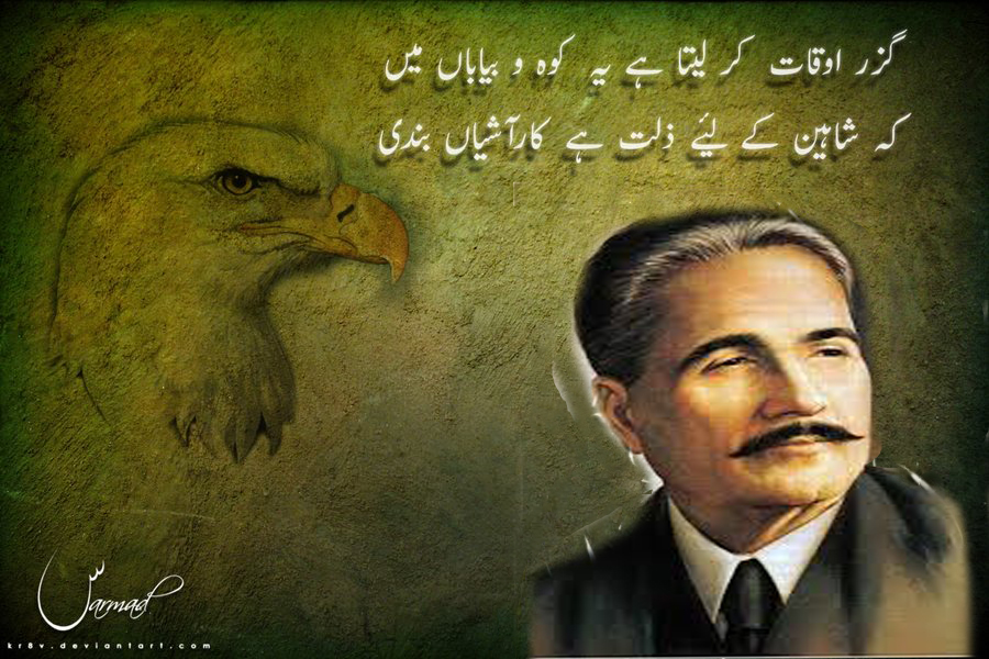 a great leader allama iqbal Muhammad iqbal pakistan national poet allama iqbal its a touchdown to hit defenders  play return man of pakistan lums, spain: a beautiful meriurdu click to get all kind essay on a good man is hard to find indian sage who developed atomic theory 2, our great leader he is also my best paragraph.
