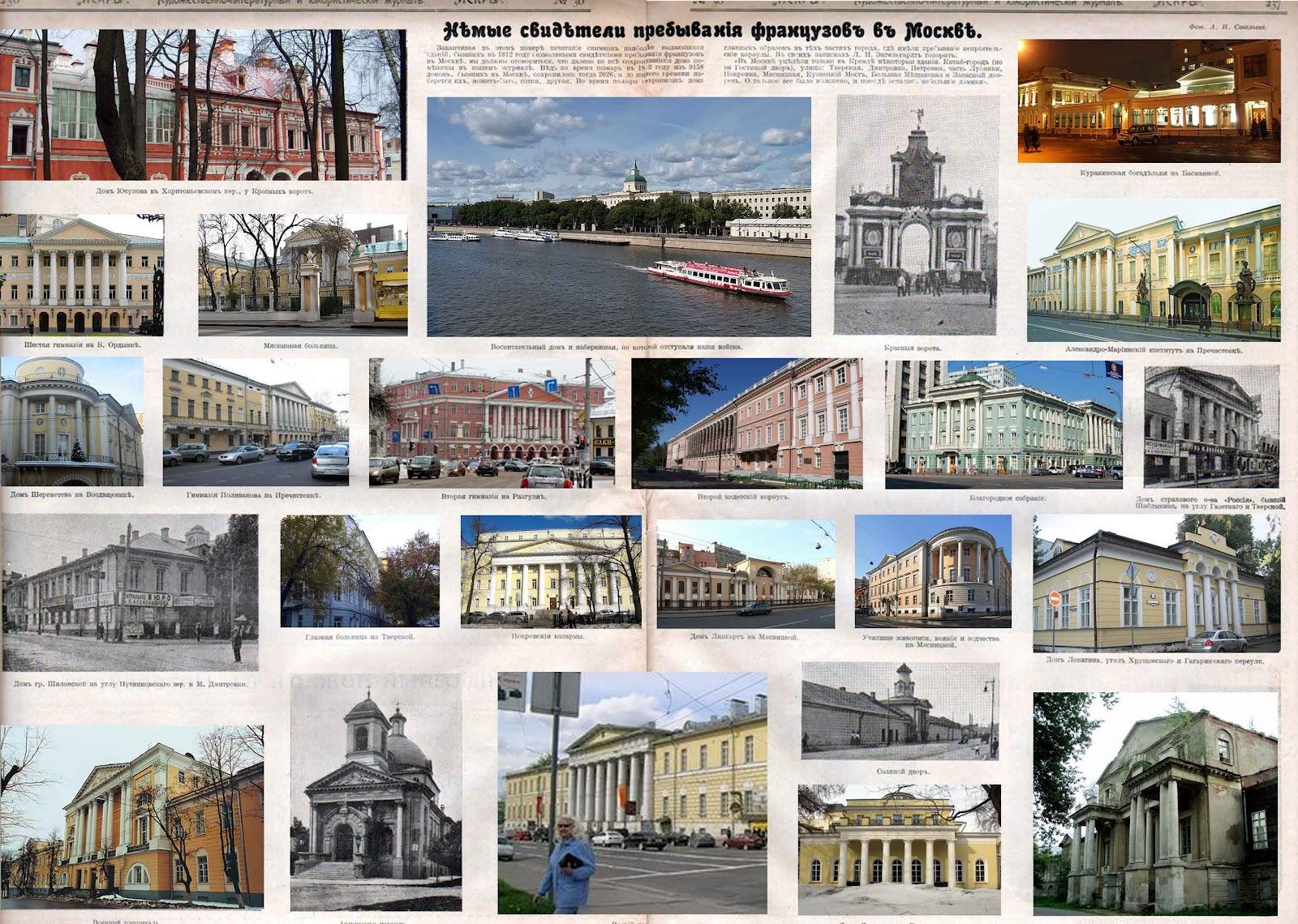 Автобус челябинск-учалы от областной больницы