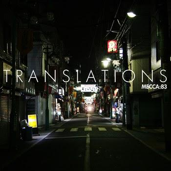 https://solarsoundsystem.bandcamp.com/album/translations