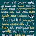 مجموعة خطوط عربية جذابة