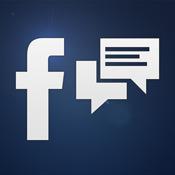 حل مشكلة عدم ظهور قائمة الدردشة في الفيس بوك